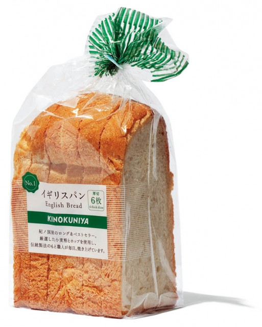 KINOKUNIYAのイギリスパン