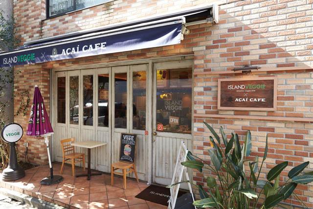 ISLAND VEGGIE ×  SAMBAZON AÇAÍ CAFE