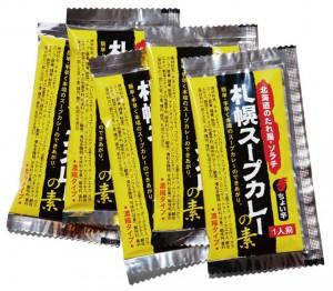 BRAND  ソラチ ITEM  札幌 スープカレーの素