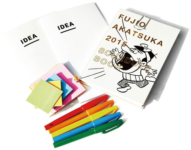 タケイグッドマン氏の手帳 BRAND IDEA