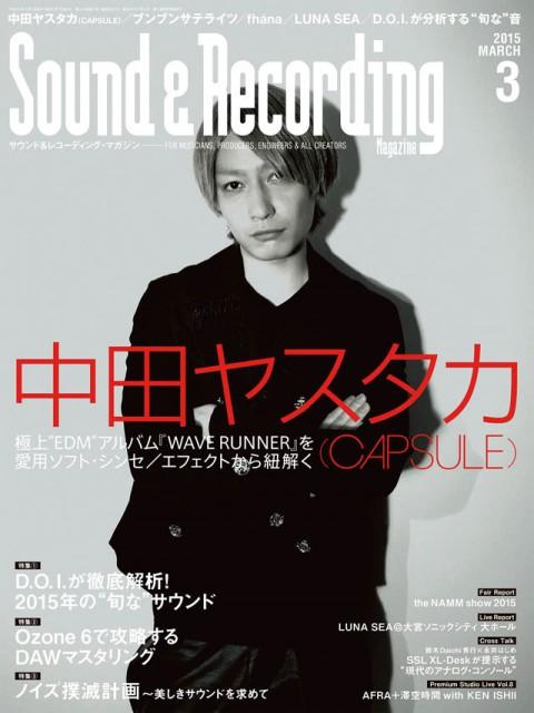 magazine  Sound&Recording magazine