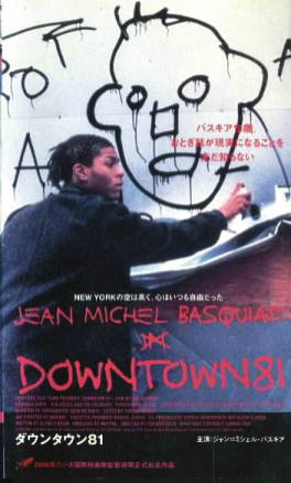 『DOWNTOWN 81』(VHS)