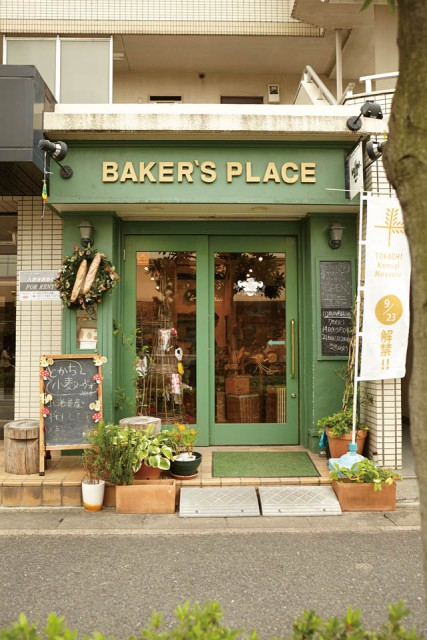 SHOP  BAKER'S PLACE