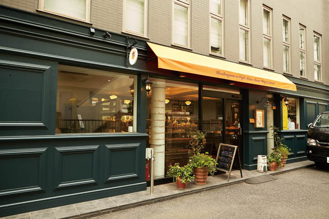SHOP  Boulangerie et Café Main Mano