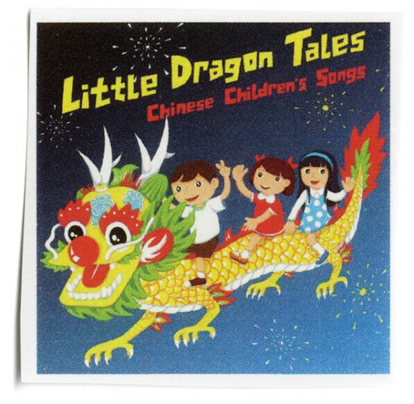 ARTIST  Shanghai Restration Project TITLE  Little Dragon Tales Chinese Children's Songs