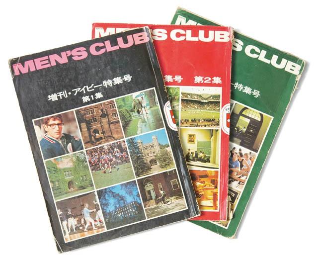 『MENS CLUB増刊・ アイビー特集号1~3集』
