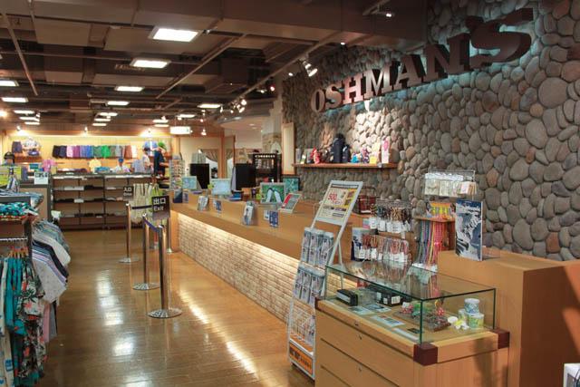 OSHMAN'S 新宿店