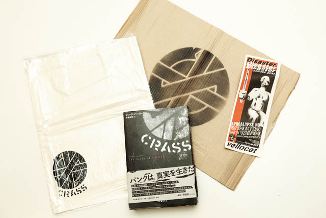 CRASS THE STORY OF CRASS