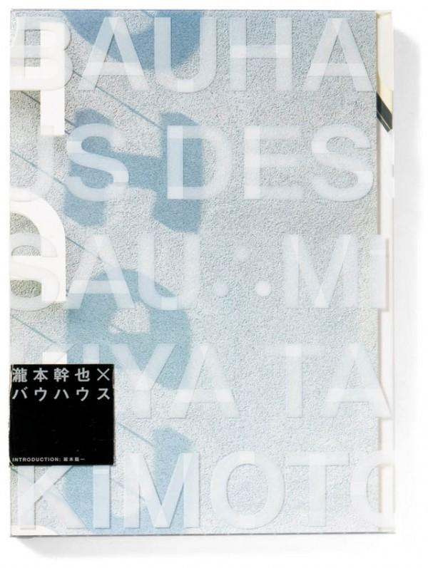 「瀧本幹也×バウハウス」の写真集