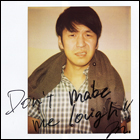上村真俊(bonjour records バイヤー/DJ/MR. GENTLEMAN グラフィックデザイナー)
