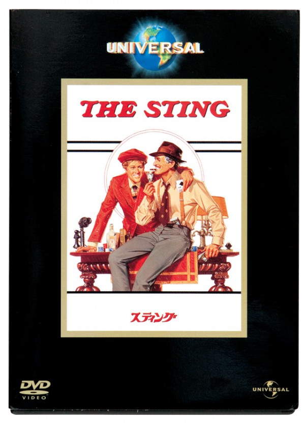「THE STING」