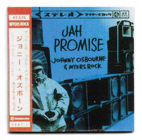 ARTIST  JOHNNY OSBOURNE &  MYERS ROCK TITLE  JAH PROMISE