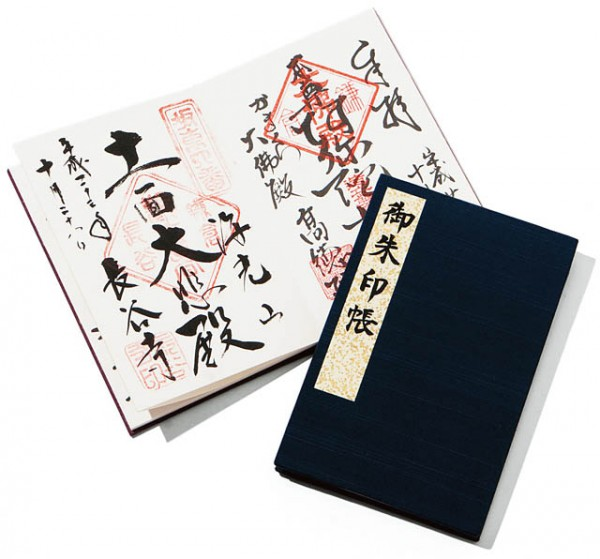 京都三十三間堂の御朱印帳& 東京目黒不動の御朱印帳