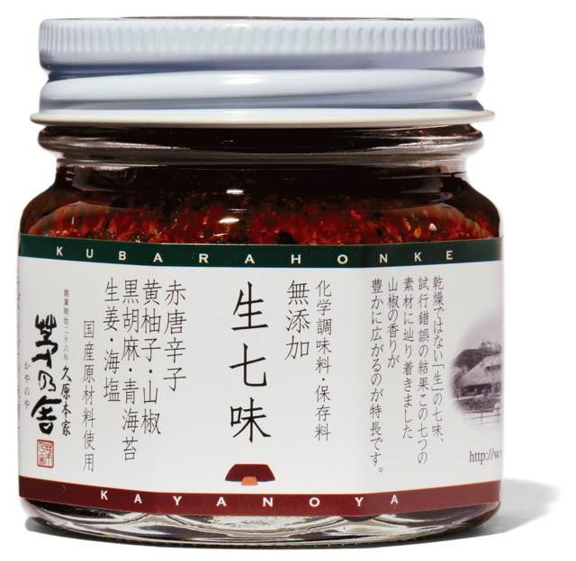 MANUFACTURER 茅の舎 生七味