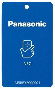 Panasonic SC LT200