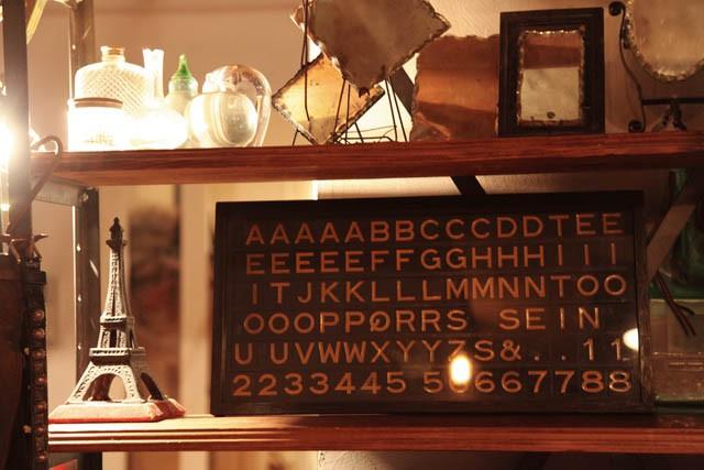 ヴィンテージの アルファベットオブジェ