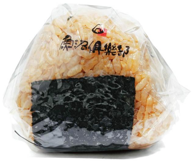 魚沼倶楽部(伊勢丹 新宿店) 半熟煮卵 おむすび