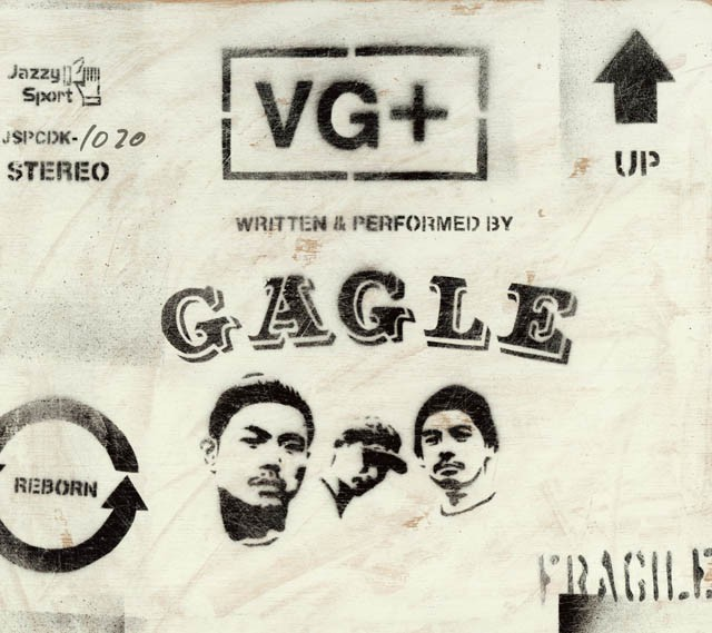 TITLE VG+ ARTIST GAGLE