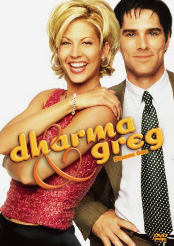 ふたりは最高! ダーマ&グレッグ