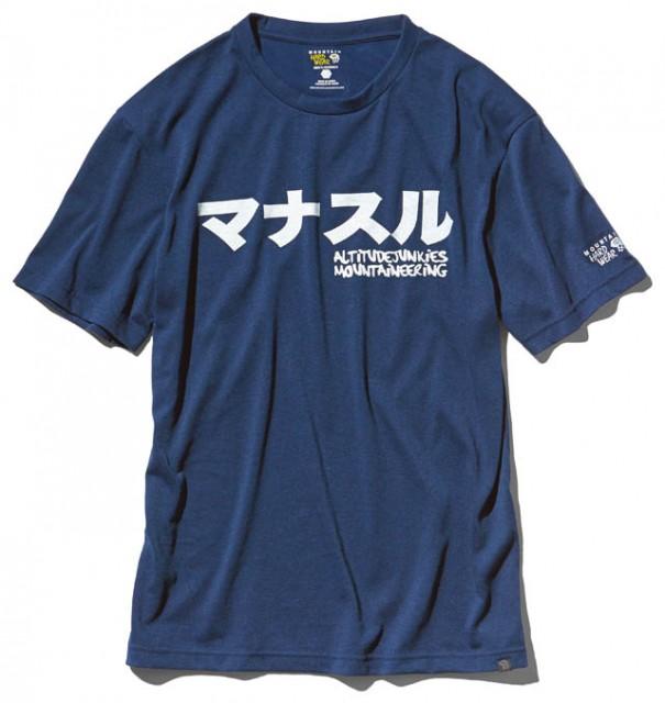 MOUNTAIN HARDWEAR× ALTITUDE JUNKIESのTシャツ