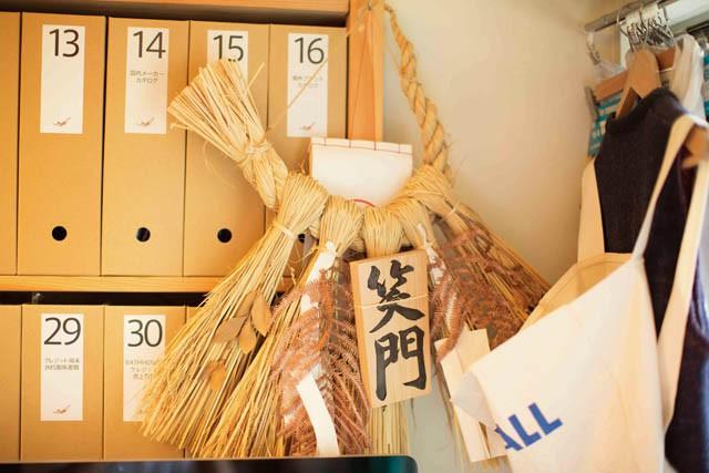 日本製のお飾り