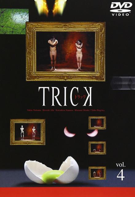 『TRICK』(2000)