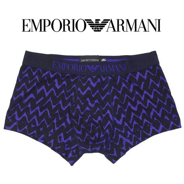 EMPORIO ARMANIパンツ