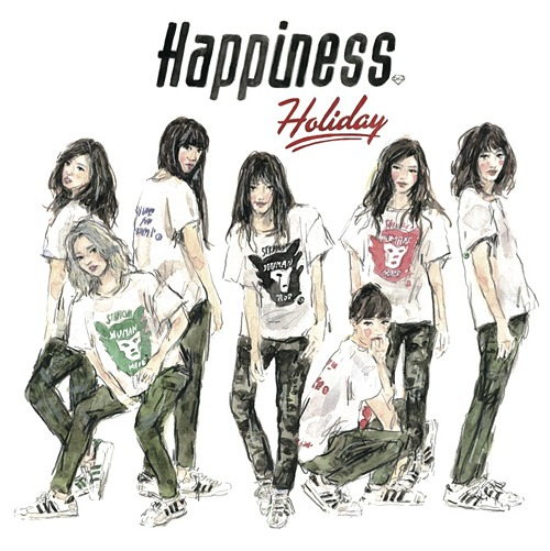 Happiness Holiday