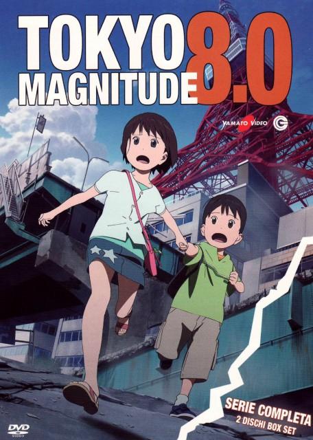 東京マグニチュード8.0 DVDBOX