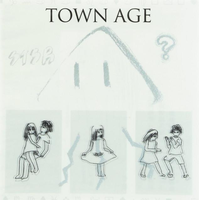 相対性理恵論『TOWN AGE』BATACO