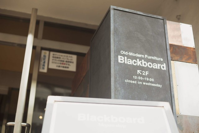 Blackboardの店を紹介