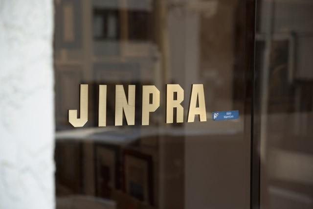 ジンプラロゴ