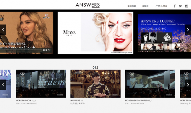 ANSWERS by FASHION TV