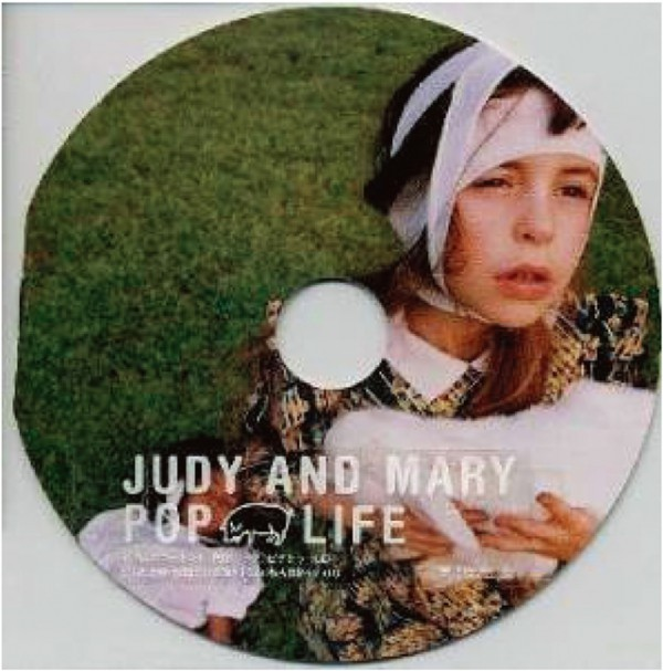 JUDY AND MARY 「POP LIFE」のCDジャケット