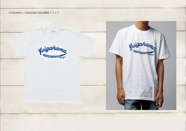 VANQUISH×音霊コラボTシャツ