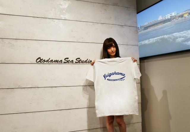 音霊 OTODAMA SEA STUDIOのTシャツを持つ女性