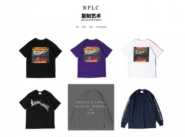 RPLC WEBSTORE