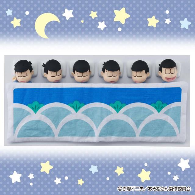 おやすみおそ松さん 掛け布団あり