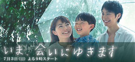 出典:mitsenone.blog.so,net.ne.jp