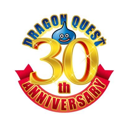 ドラゴンクエスト30周年