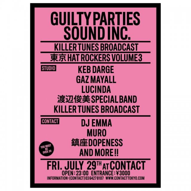 GUILTY PARTIES SOUND INC.  KILLER TUNES BROADCAST TOKYO HAT ROCKERS VOLUME3