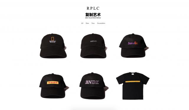 RPLC web限定アイテム cap