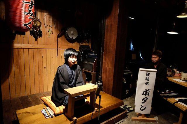 鯉鮎亭ボタンの落語ライブ
