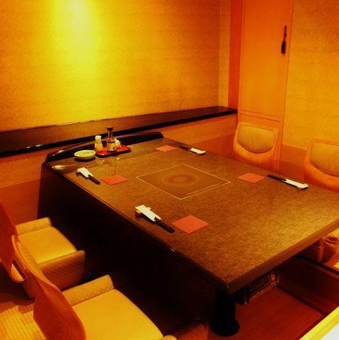 博多もつ鍋おすすめ博多なぎの木博多エクセルホテル東急店