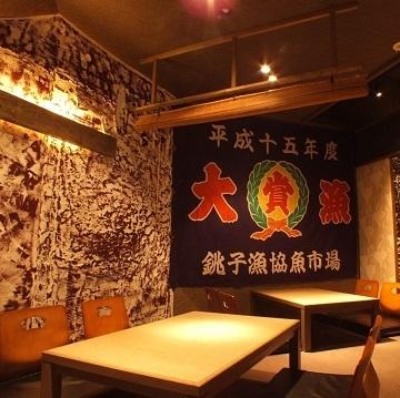 博多もつ鍋おすすめもつ鍋・鮮魚ダイニング銀の雫博多本店 店内