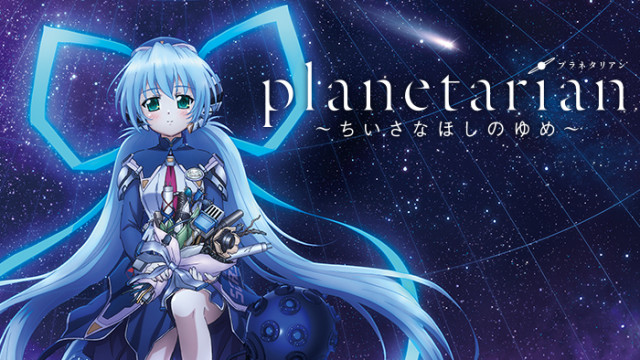 3 Planetarian