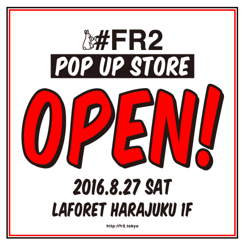 FR2 popup store