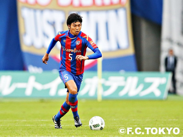 FC東京 丸山祐市