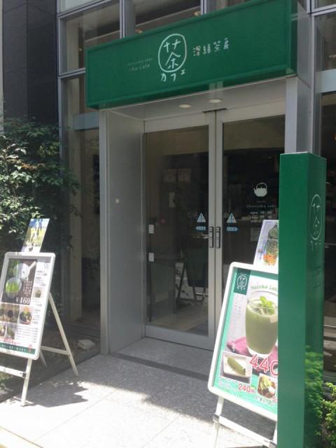 名古屋駅周辺のおすすめカフェ 茶カフェ 深緑茶房(ちゃカフェ しんりょくさぼう)