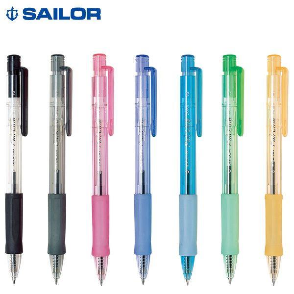 ボールペン おすすめ ブランド セーラー万年筆 フェアライン カラークリア ボールペン
